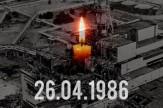 im578x383-chornobil kvpu.org.ua