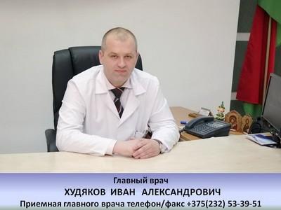 s Hudiakov