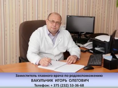 s vakulchik